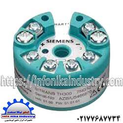 ترانسمیتر دما زیمنس مدل TH200