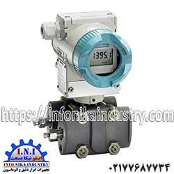 ترانسمیتر اختلاف فشار زیمنس 7MF4333