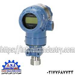ترانسمیتر فشار روزمونت 2051