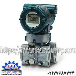 ترانسمیتر فشار یوکوگاوا EJA430E