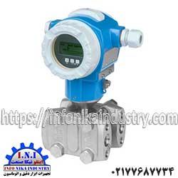 ترانسمیتر اختلاف فشار اندرس هاوزر PMD75