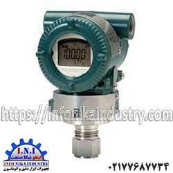 ترانسمیتر فشار یوکوگاوا EJX530A